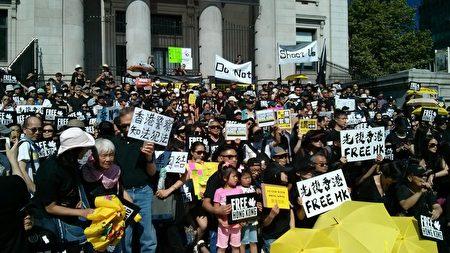 2019年8月3日,千名溫哥華人在藝術館前集會,支持香港反送中示威者。圖為集會即將結束時,部份人集中到台階上高喊口號。(李樂/大紀元)