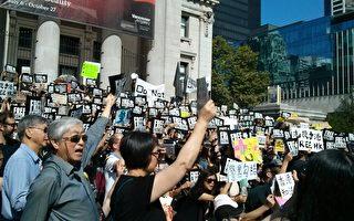 捍自由反送中 温哥华千人集会力挺香港人