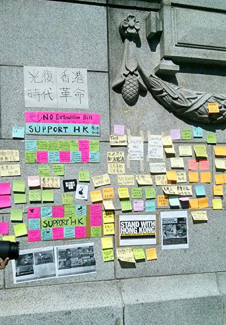 2019年8月3日,千名溫哥華人在藝術館前集會結束後,數分鐘內,人們就自發建立起了聲援香港的連儂牆。(李樂/大紀元)