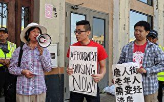 華埠居民:中國城不能賣
