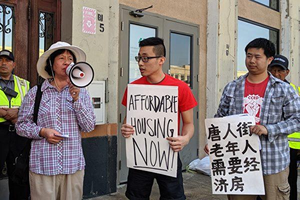 华埠居民:中国城不能卖