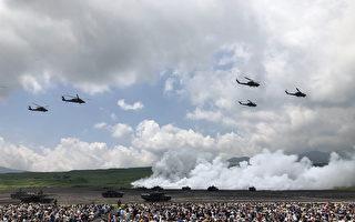 日本陸上自衛隊舉行最大規模實彈演習