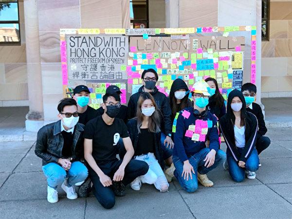 2019年8月9日,香港學生在昆士蘭大學做流動連儂牆。(楊裔飛/大紀元)