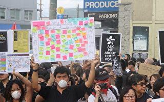 温哥华港人街头讲反送中 陆留学生对峙