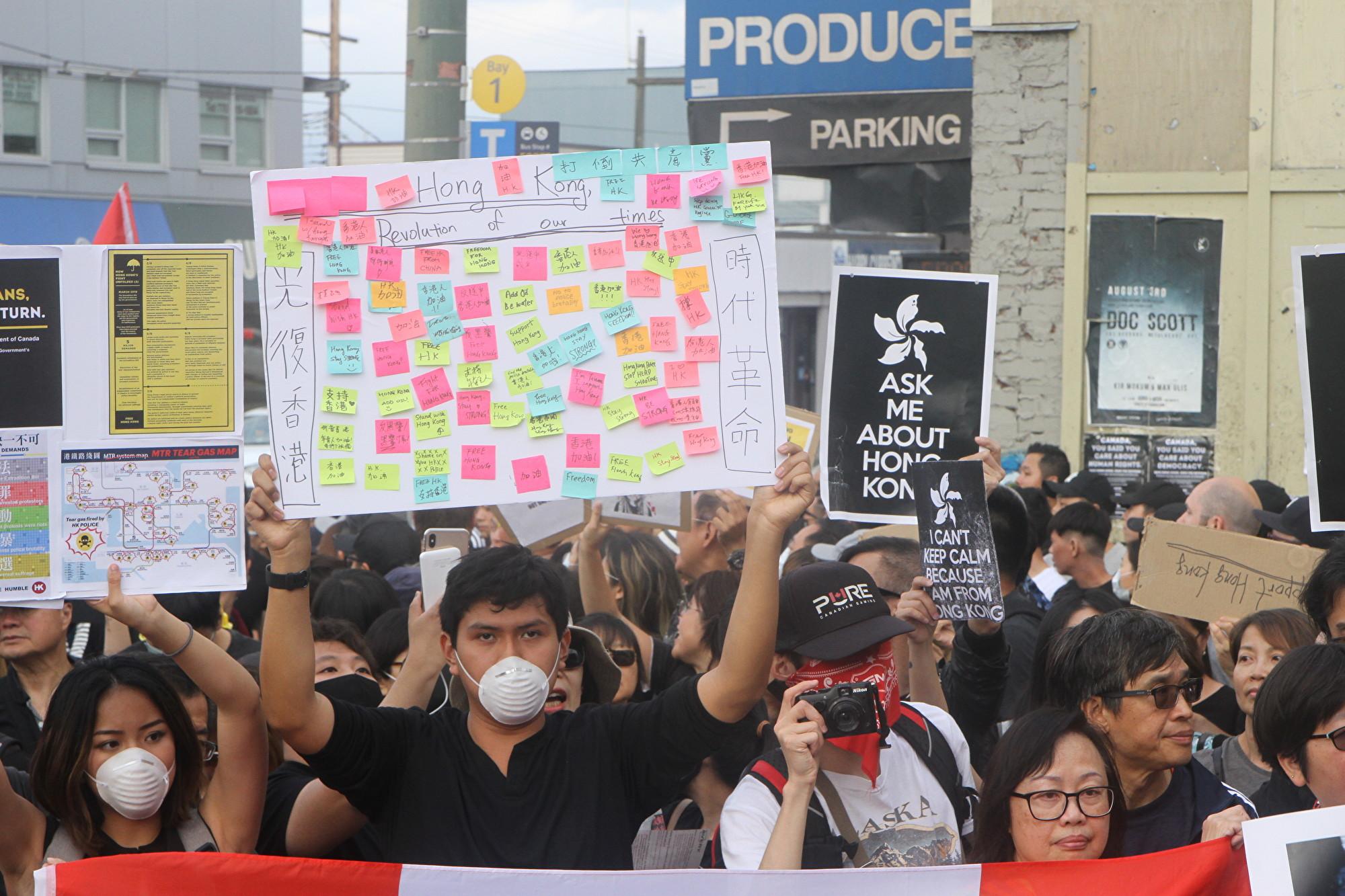 橫河:中國留學生海外攻擊反送中支持者的背後