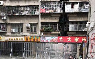 深圳城中村近千商戶遭逼遷 斷電斷水