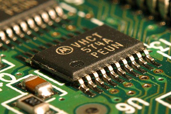 芯片大规模短缺 专家吁将生产线带回美国