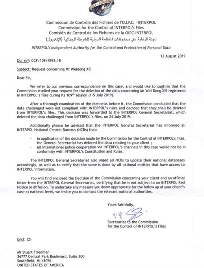 國際刑警組織給謝衛東的信函。(謝衛東提供)