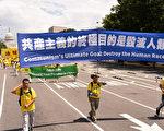 自由亚洲:法轮功成海外揭露中共的主力(3)