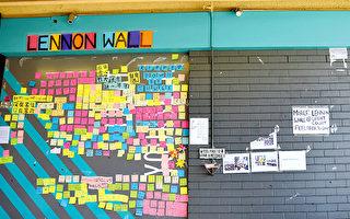 澳洲多所大学连侬墙遭毁 校方派保安维护