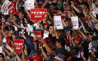 华州选民踊跃为川普总统竞选捐款