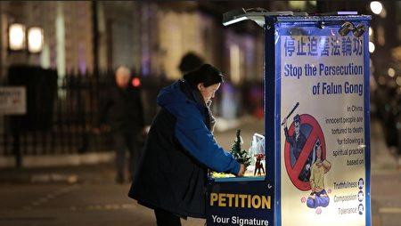 英國法輪功學員高郁冬在中國大使館前靜坐抗議。(傳奇時代網誌提供)