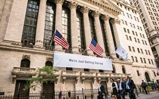 分析:华尔街成为美中贸易战的下一战场
