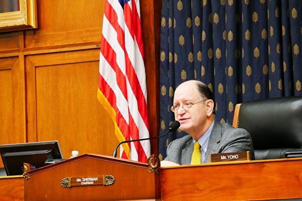 眾議院外交委員會亞太小組主席、眾議員謝爾曼(Brad Sherman)(李辰/大紀元)