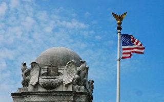 美共和党全国委员会决议 谴责中共强摘器官