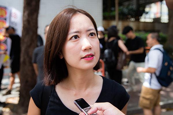 新北市議員戴瑋珊8月15日表示,紅媒長期配合中共,不僅為中共說好話,還不斷打擊台灣政府、甚至也打擊國民黨,目的是想製造台灣內部混亂、不信任與社會的對立。(陳柏州/大紀元)