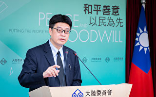 中共批评蔡英文误判形势 陆委会回应