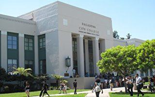 今秋起 首次入读加州社大可享两年免费