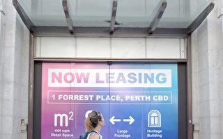 西澳商舖空置率攀升 「許可證模式」或為業主解憂