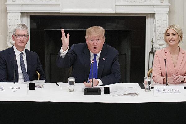 川普与库克共进晚餐 苹果加大在美投资