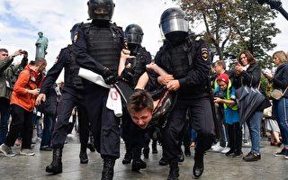 吁公平选举政改 莫斯科逾800示威者被捕