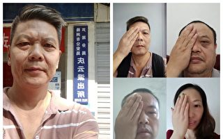 """湖南公民支持反送中 """"撑港人即挺自己"""""""
