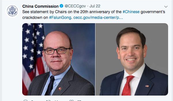 左為CECC現任主席、美國聯邦眾議員吉姆・麥克高文(Jim McGovern) ,右為CECC的共同主席、美國聯邦參議員馬克・魯比奧(Marco Rubio)。(CECC推特截圖)