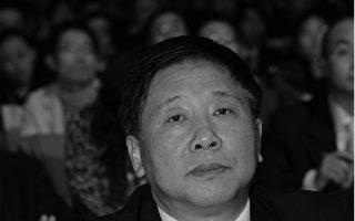 大陆民众举报 中共宗教事务原局长叶小文