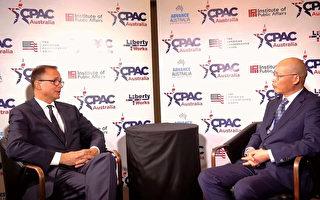 美保守聯盟執行主任談共產本質 籲維護自由