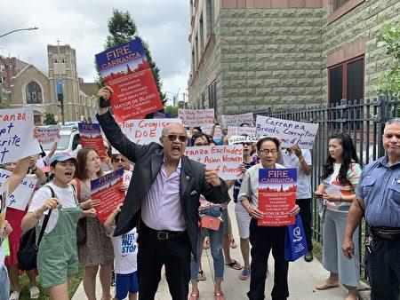 纽约教育总监以多元化为名实施的种族主义政策,对华人一再造成伤害,激起华人社群强烈不满,要求他下台的呼声越发高涨。图为华人在会场外抗议。