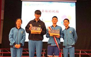 錄取國立大學5成以上 私立大華高中師生雀躍