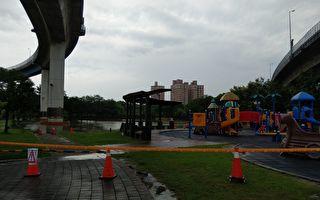 连日豪大雨袭击  彰市关闭景观公园