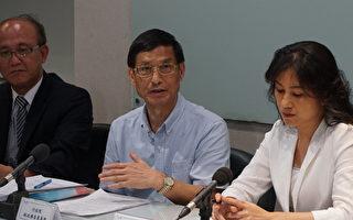 年改釋憲 僅禁退休領雙薪違憲