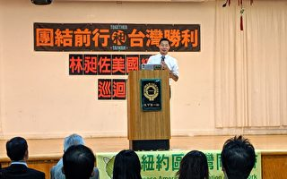 臺立法委員:勝利終將屬於香港人民