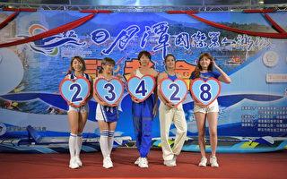第37屆日月潭萬人泳渡 23,428名泳士挑戰自我