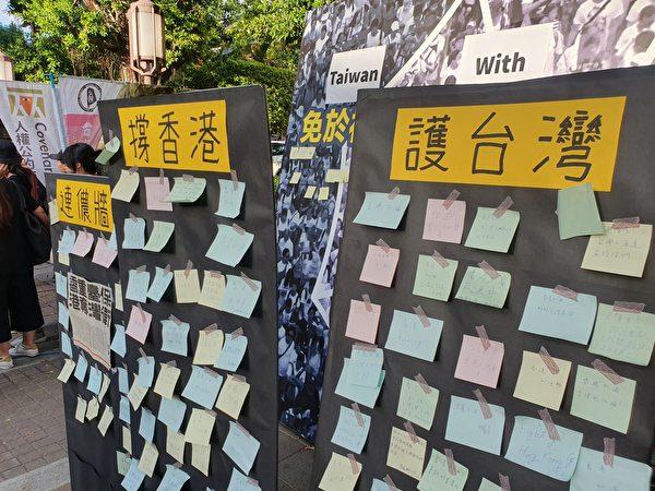 各地各校自主發起「連儂牆」,表達對香港民眾「反送中」的聲援。(吳旻洲/大紀元)