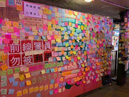 香港隨處可看見現許多民眾表達心聲的連儂牆。 (宋碧龍/大紀元)