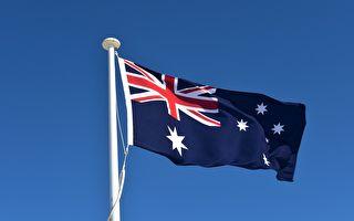 憂中共擴張 澳議員籲政府廢除達爾文港租約