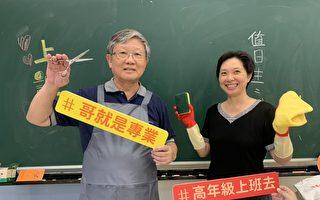 中高龄求职好机会 竹市企业征才释520职缺
