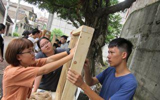 年轻人宪光二村与匠师对话 眷村创生新火花