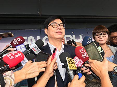 對於地方對廢除印花稅有意見,行政院副院長陳其邁8日受訪表示,中央會全額補足地方政府財損。