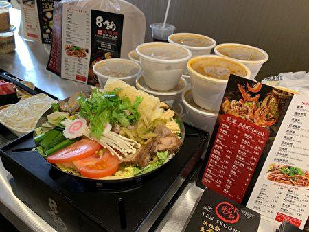 参加街坊节的餐馆提供食品试吃。