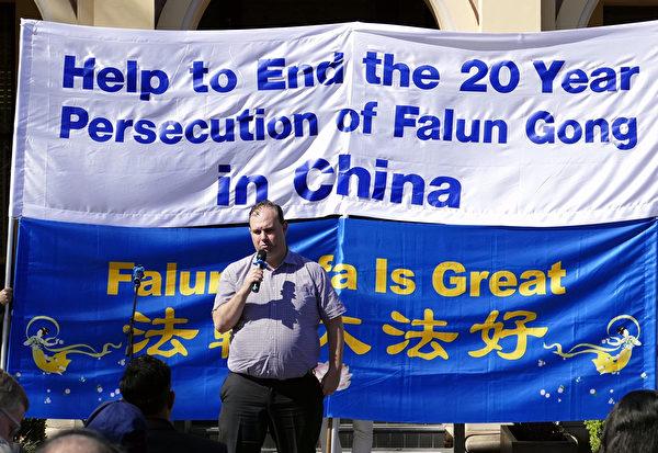 前帕拉馬塔市議員、律師詹姆斯‧肖(James Shaw)在悉尼法輪功反迫害集會上發言。(安平雅/大紀元)