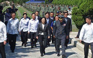 谈八二三精神 蔡英文:守护中华民国台湾一步都不让