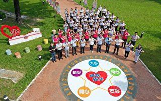 嘉義市2019學年度第一學期國中小校長會議