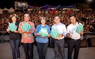 蔡英文参加原民音乐节 与世界共享多元文化