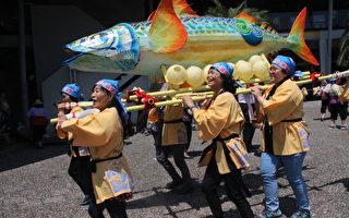 最有海味的节庆 南方澳鲭鱼祭9/7登场