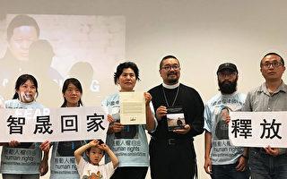 耿和:世界律师勿助纣为虐 促中共释放高智晟