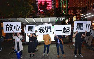 香港805三罷遊行 網民號召不合作運動響應