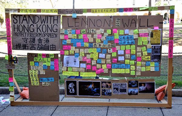 2019年8月9日,香港學生在昆士蘭大學做的流動連儂牆。(楊裔飛/大紀元)